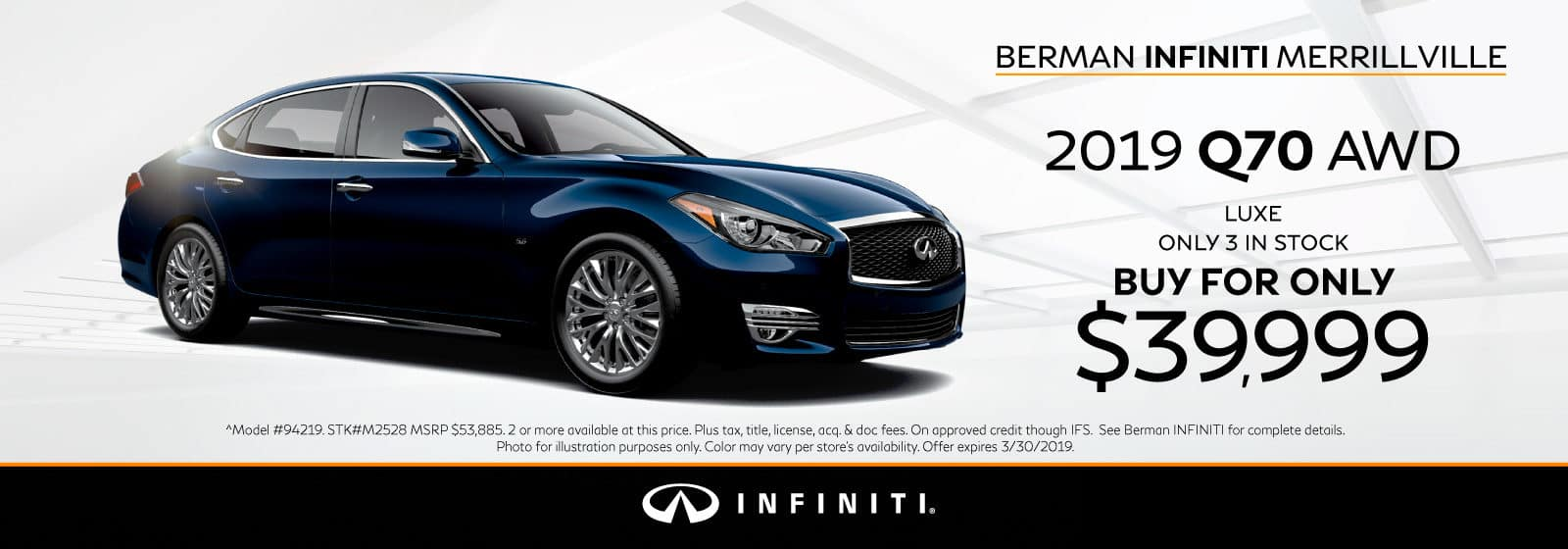 New 2019 INFINITI Q70 March Offer at Berman INFINITI of Merrillville!