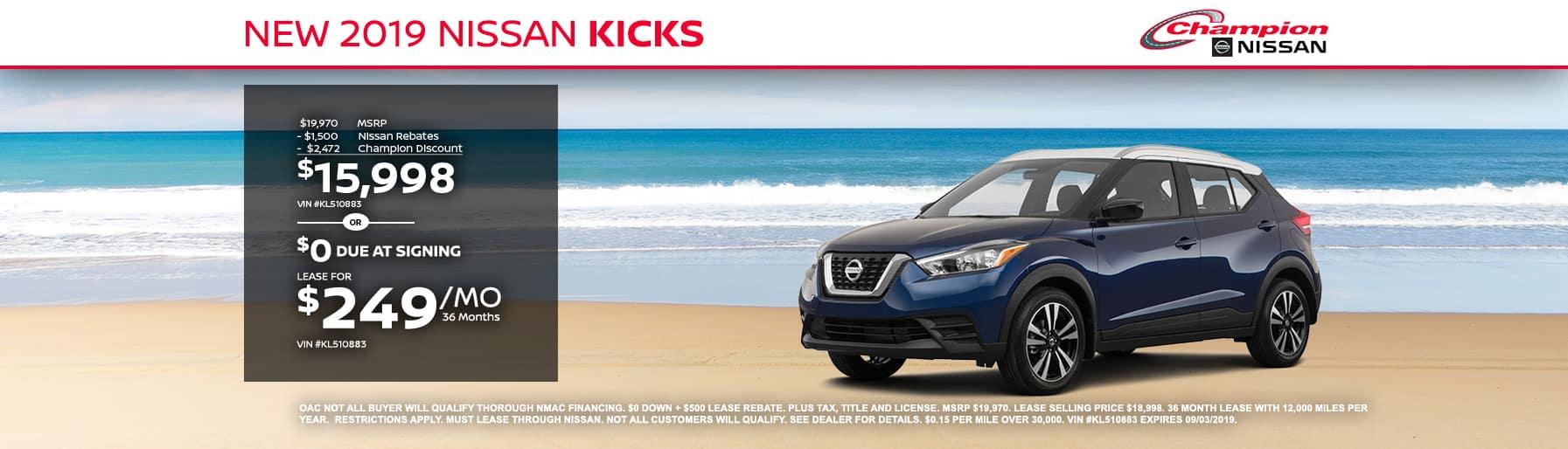 Nissan Dealership Los Angeles >> Nissan Dealership New Used Cars Trucks Suvs For Sale Near Me