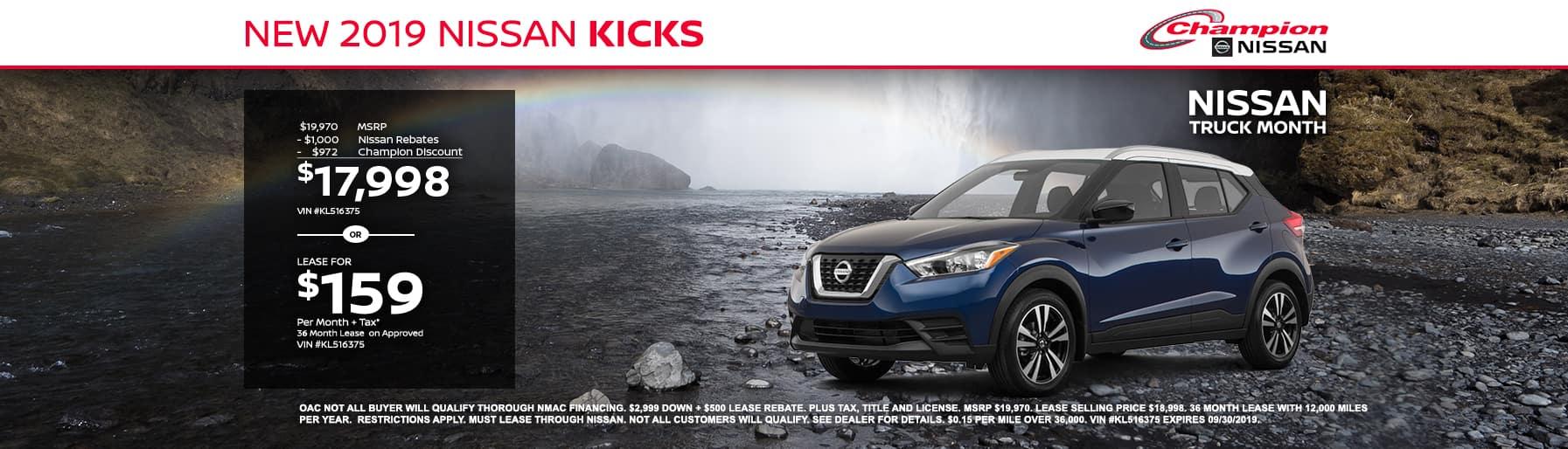 desktop TK 2019 Nissan Kicks