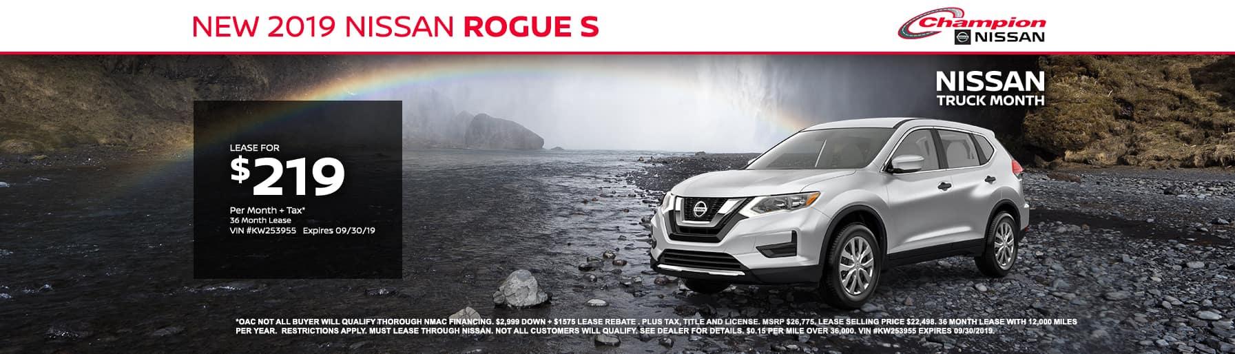desktop TK 2019 Nissan Rogue
