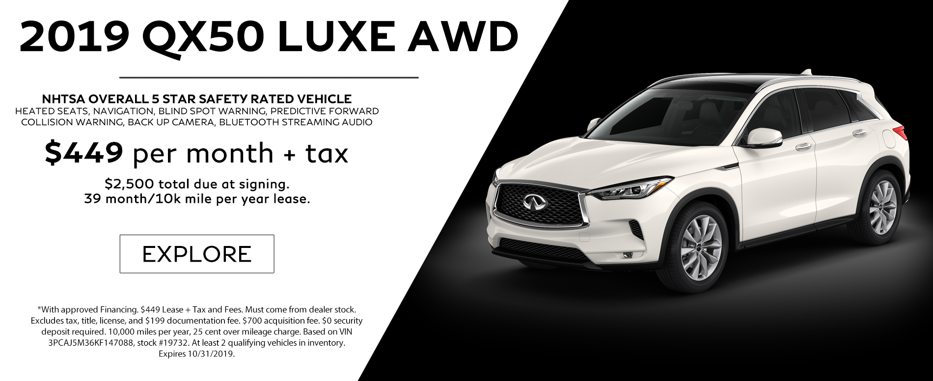 October QX50 Lease