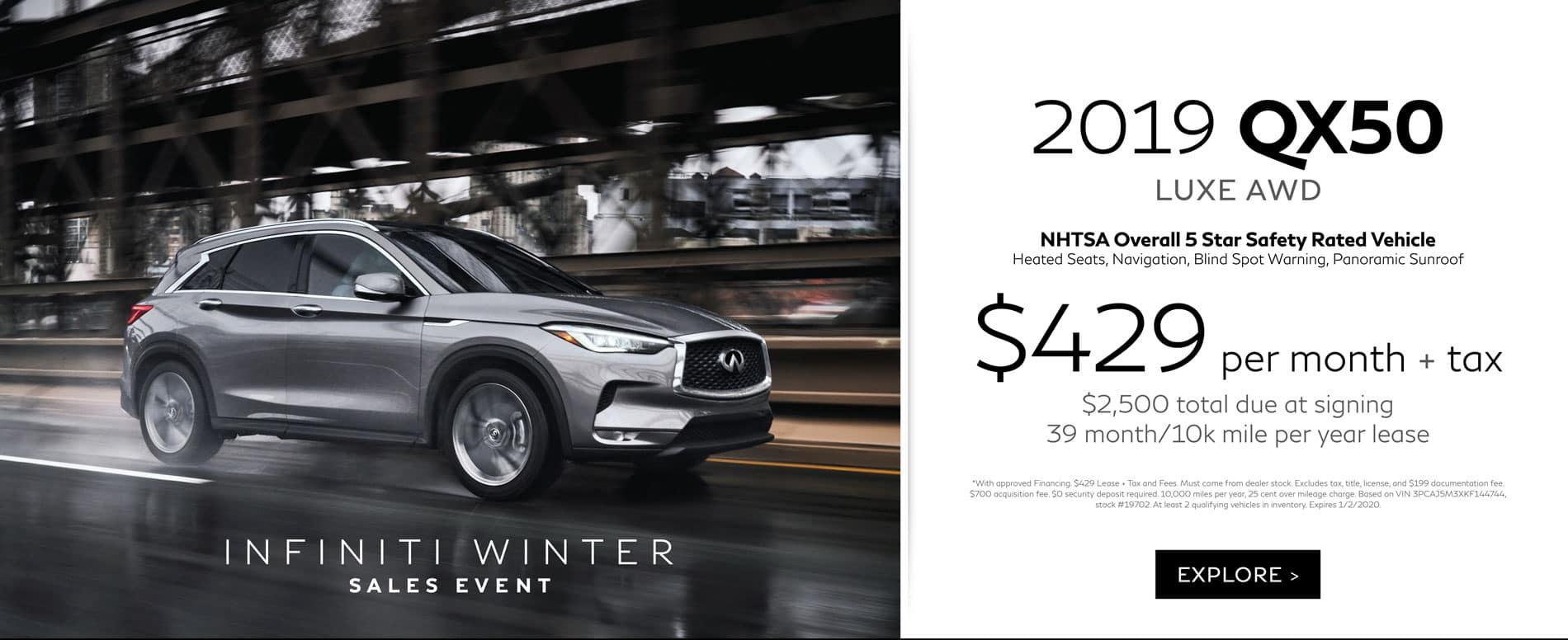 December QX50 Offers