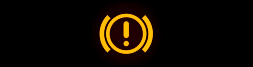 Warning & Indicator Lights   INFINITI of Gwinnett