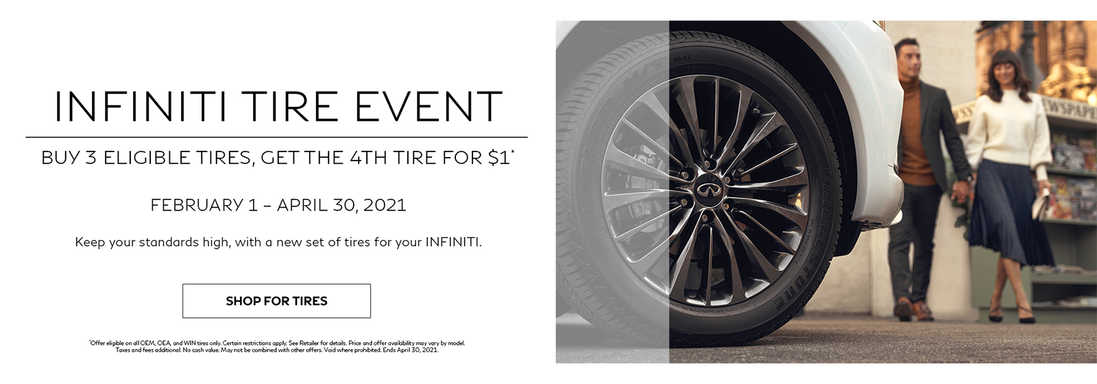 TireEvent2021