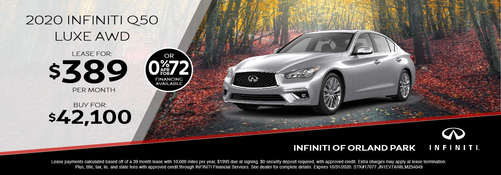 Lease a new 2020 Q50 for $389/month