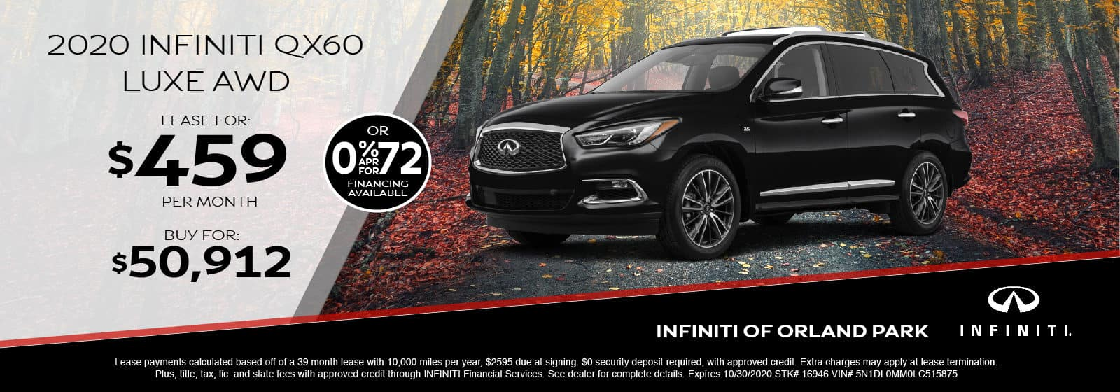 Lease a new 2020 QX60 for $459/month