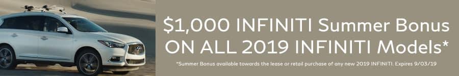 INFINITI Summer Bonus - Roseville
