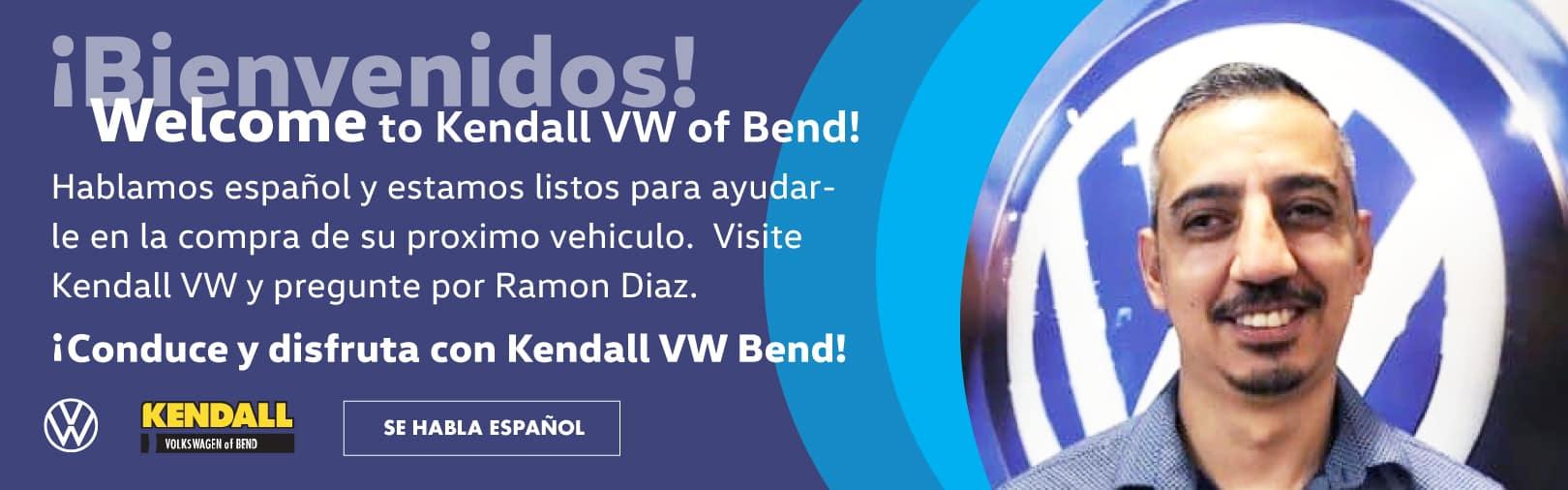 18022-BenVol-Oct21-Web-banners-SPANISH-REV