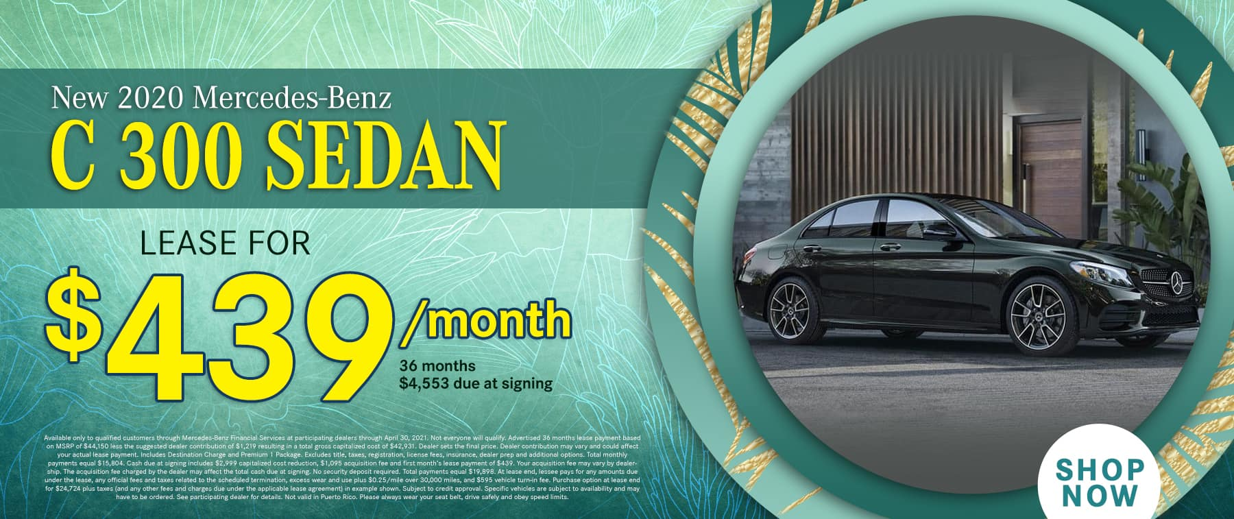 2020 C 300 Sedan lease for $439
