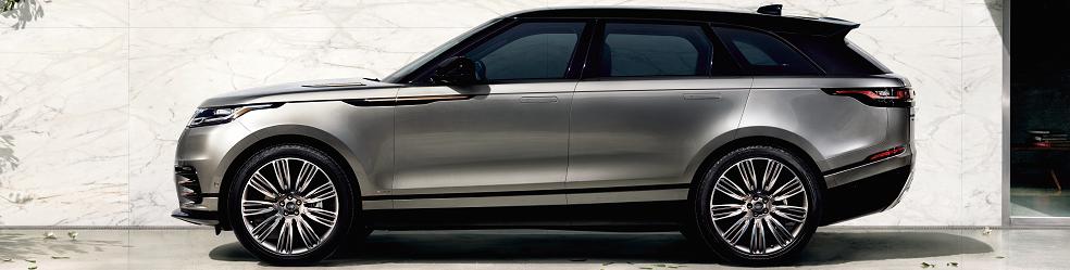 Range Rover Velar MPG