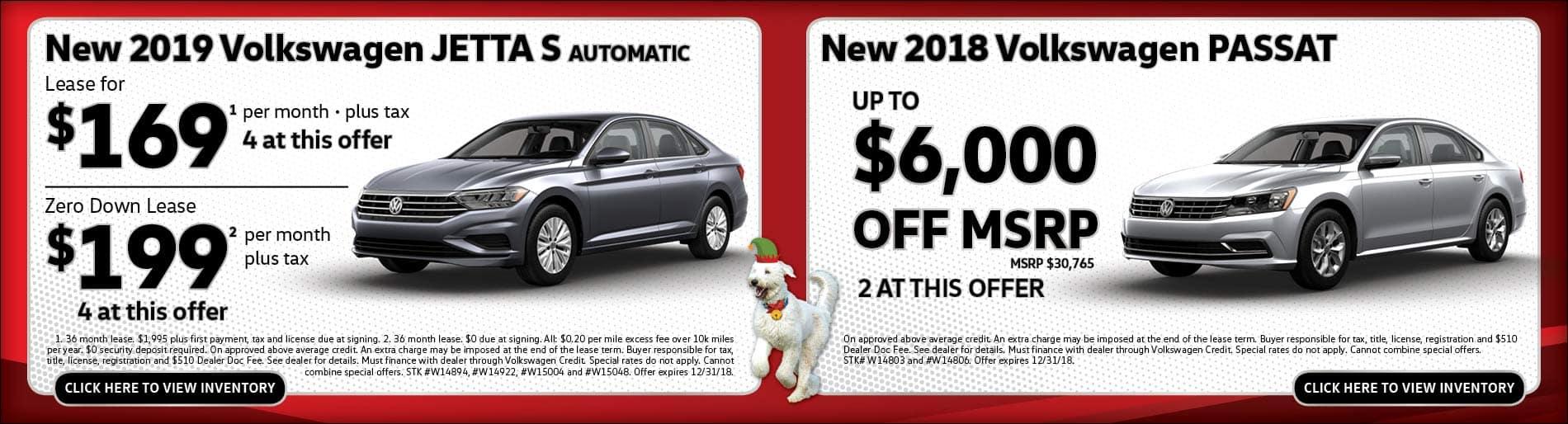 dual deal VW